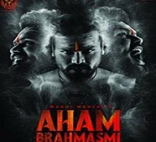 Aham Brahmasmi Songs Telugu
