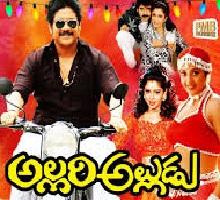 Allari Alludu Songs Telugu
