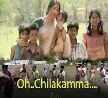 Amma Deevena Songs Telugu