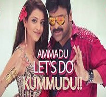 Ammadu Let's Do Kummudu Song Telugu