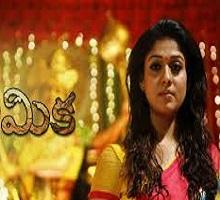 Anamika Songs Telugu