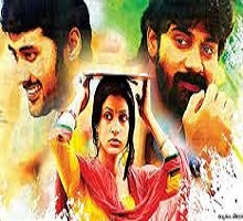 Andala Rakshasi Songs Telugu