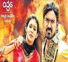 Anekudu Songs Telugu