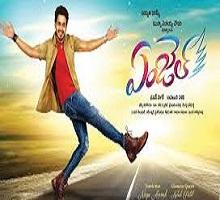 Angel Songs Telugu