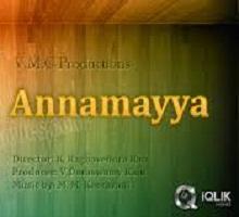 Annamayya Songs Telugu