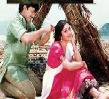 Apadbhandavudu Songs Telugu