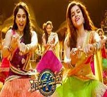 Ardharathri Sureedu Song Telugu