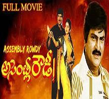Assembly Rowdy Songs Telugu