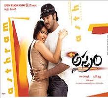 Asthram Songs Telugu