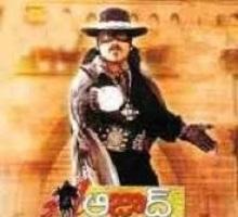 Azad Songs Telugu