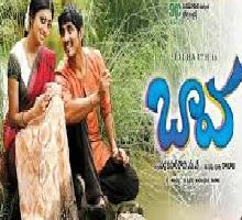 Baava Songs Telugu