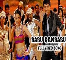 Babu Rambabu Song Telugu