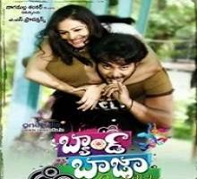 Band Baaja Songs Telugu