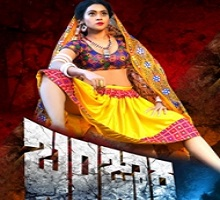 Banjara Songs Telugu