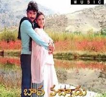 Bava Nachadu Songs Telugu