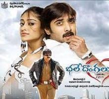 Bhale Dongalu Songs Telugu