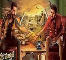 Bhale Manchi Chowka Beram Songs Telugu