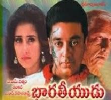 Bharateeyudu Songs Telugu