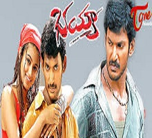 Bhayya Songs Telugu