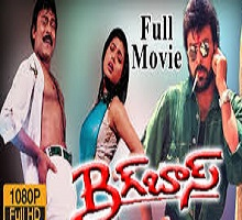 Big Boss Songs Telugu