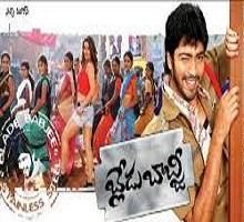 Blade Babjee Songs Telugu