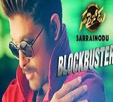 Blockbuster Song Telugu
