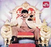 Bobbili Simham Songs Telugu