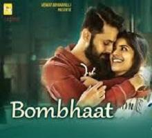 Bombhaat Songs Telugu