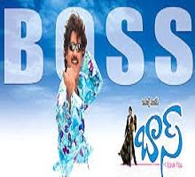 Boss Songs Telugu