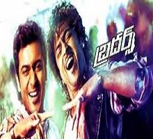 Brothers Songs Telugu