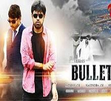 Bullet Songs Telugu