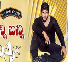 Bunny Bunny Song Telugu