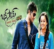 Bus Stop Songs Telugu