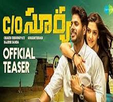 C/O Surya Songs Telugu