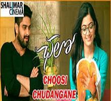 Chalo Na Chakka Song Telugu