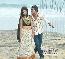 Chammak Challo Songs Telugu
