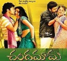 Chandamama Songs Telugu