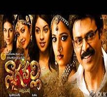 Chandramukhi Songs Telugu