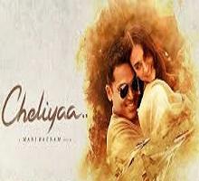 Cheliyaa Songs Telugu