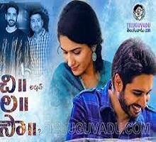 Chi La Sow Songs Telugu
