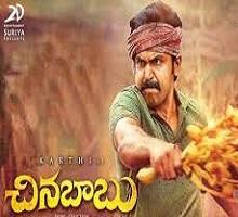 Chinababu Songs Telugu