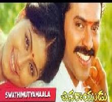 Chinna Rayudu Songs Telugu