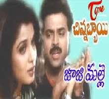 Chinnabbayi Songs Telugu