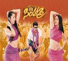 Chinnadamme Cheekulu Song Telugu
