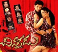 Chinnodu Songs Telugu