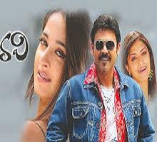 Chintakayala Ravi Songs Telugu