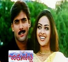Chirujallu Songs Telugu