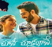 Choosi Choodangaane Songs Telugu