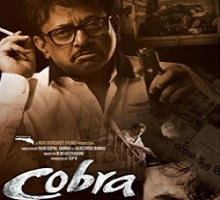 Cobra Songs Telugu
