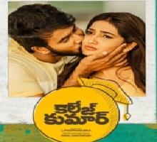 College Kumar Songs Telugu